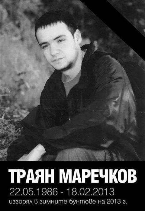 Траян Маречков първи се самозапалва на една от главните улици във Велико Търново.