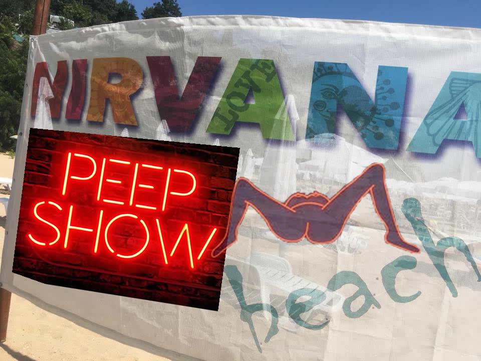 Нирвана – Панорама PEEP SHOW BEACH